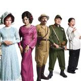 Oz Asia: Hotel & Hotel II