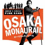 Interview: Osaka Monaurail