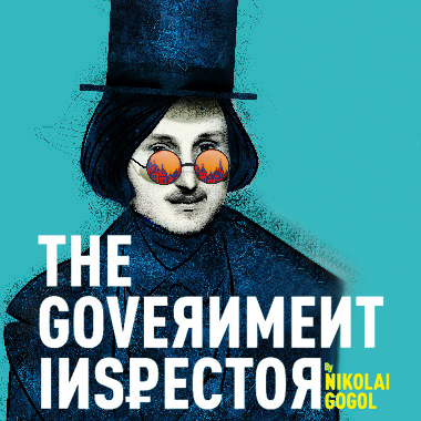 The Government Inspector UATG 2021